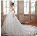 婚纱礼服2014新款时尚韩版显瘦抹胸绑带超长拖尾婚纱
