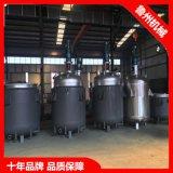 碳钢反应釜/搅拌反应釜/不锈钢反应釜
