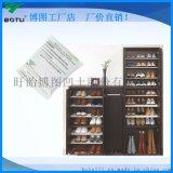 抽屉干燥剂衣柜防潮剂书柜鞋柜除湿剂防霉去霉除异味