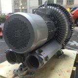 台湾高压风机 吸料漩涡气泵 曝气高压鼓风机 环形风机