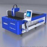 山東鐳鳴金屬光纖鐳射切割機LM4015G