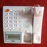 最新工艺 化工厂用防爆型电话机BHH防爆电话BHD防爆电话防爆通话机现货