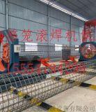 天通1500-12型钢筋笼滚焊机厂家直供钻孔桩滚焊机