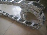 钢制拖链  专业生产销售