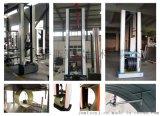 玻璃鋼夾砂管環剛度試驗機生產廠家