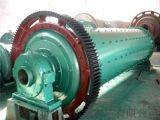 江西铝灰球磨机 球磨机的生产标准 生产现场