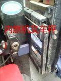 燃油叉车秤 内燃机叉车秤 郑州大成称重设备有限公司 诚招全国代理商