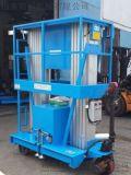 启运 厂家出售 移动式铝合金升降机小型电动升降高空作业台高空作业升降梯