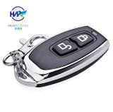 滚动码HCS301遥控器 315 433卷闸门 两键无线汽车防盗器厂家直销