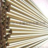 供应C14500铜合金C14500铜棒材质