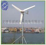 发电机组 500W公路照明发电设备风力发电机经久耐用