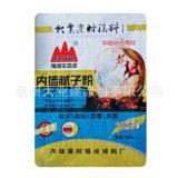 長期供應 柔性砂漿膩子粉 環保無毒膩子粉 耐水保溫找平膩子粉