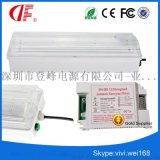LED防潮應急燈,防水應急燈,應急壁燈,0.3米防水防霧防塵應急燈
