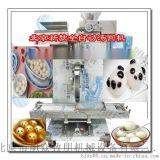 旭众VFD-4000A全自动汤圆成型机,菜团子机器,包子机厂家