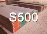 直銷百祿S500鉬系含鈷高速鋼工具鋼 S500粉末高速鋼 S500高韌性圓棒