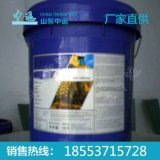 工程机械液压油 供应工程机械液压油