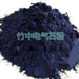 电气石粉优点 竹中电气石粉价格 电气石粉作用 天然彩砂 滑石粉 高岭土