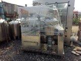 供应出售二手50L真空乳化机,二手 真空均质乳化釜