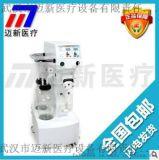 【迈新供应】吸脂机XYQ-2B型/进口泵吸脂机