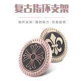 克罗心和童军花指环支架 创意通用指环支架外贸热销