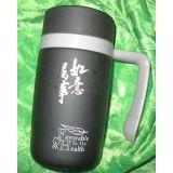 杭州保温杯激光刻字加工