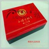 生产定制木质金币盒 金条包装盒 生肖金币盒 宝宝收藏金木盒 举报