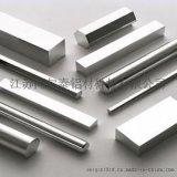 江苏阿尔泰专业铝棒供应商 铝棒报价 铝棒销售