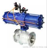 q641f-16p-dn50,dn65,dn80,dn100不锈钢气动球阀