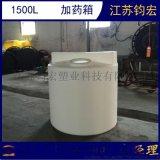 南京1500L反应药箱  1500L中和加药桶供应