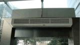 艾科FM系列、RFM系列风幕机使用寿命长,工艺精湛,欢迎选购