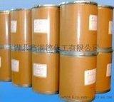 cas87-67-2酒石酸氢胆碱