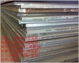 贛州一噸起訂16Mng容器鋼板