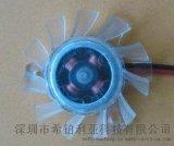 希铂利亚4010透明支架微型风扇