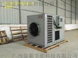 海产品烘干机、热泵烘干机