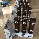 豫开ZN63(VS1)-12侧装式户内高压真空断路器