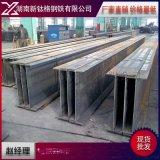 湖南销售现货Q345BH型钢 125*125 钢结构H型钢 建房H型钢