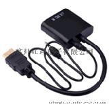 新款 HDMI 转VGA+音频