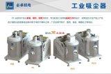 广州必卓中央空调清洗工业吸尘器 工业吸尘器 20000风量负压吸尘器 中央空调清洗吸尘器 中央空调清洗设备 工业吸尘机