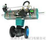 气动两段式球阀价格 气动两段式球阀厂家 气动两段式球阀批发