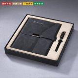 进口梵高皮 商务高端笔记本册2件套 套装