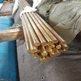 专业代理C85700铜合金棒材卷板C85700规格齐全质优价廉