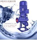 QW系列排污泵泰安排污泵泰安污水泵厂家直销