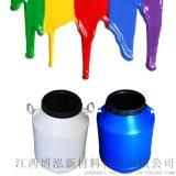 彩色透水地坪密封劑,透水混凝土彩色密封劑
