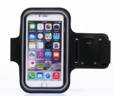 苹果7手机跑步运动臂包 iphone5s臂带6s绑带健身手臂包臂套男女P