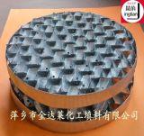 金属孔板波纹填料(X型和Y型)不锈钢波纹规整填料
