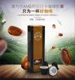 Ourview 进口烘焙现磨咖啡胶囊可用于雀巢型咖啡胶囊机