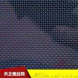 生产厂家精品推荐不锈钢金刚防盗网 金钢网 价格优惠 保证质量