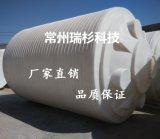 瑞杉PT-20000L滚塑储罐   PE储罐一次成型