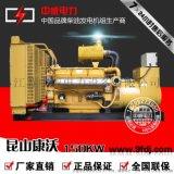 柴油发电机组生产厂家直销自启动150KW康沃发电机组KW12G280D斯坦福发电机