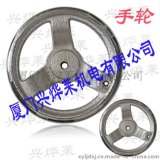 供应铁手轮,铸铁镀亮铬手轮